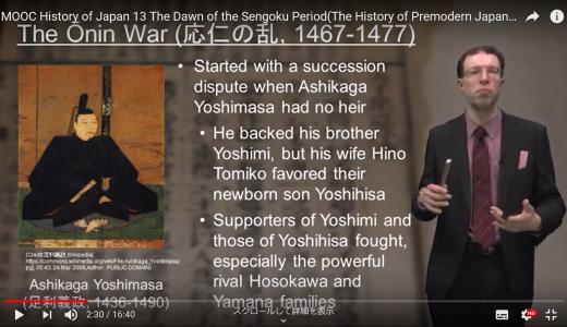 神田外語大、日本の文化と歴史を英語の映像でコンテンツ配信