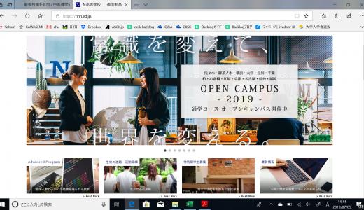 N高・通学コース、2020年4月に札幌・神戸・広島に新キャンパスを開校