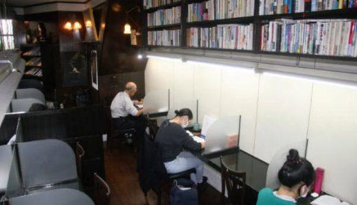 京都の「私設圖書館」、静粛な学び見守り46年
