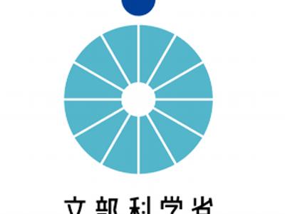日本経済新聞特集 大学入試改革、仕切り直し 2020年の教育展望
