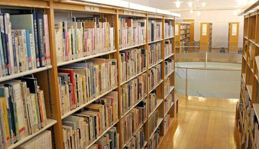 全国初の図書館の無料郵送サービス、初日から殺到し受け付け終了 連休向けコロナ対策で京都府立図書館