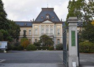 令和3年度京都府公立高等学校入試概要が公表されました