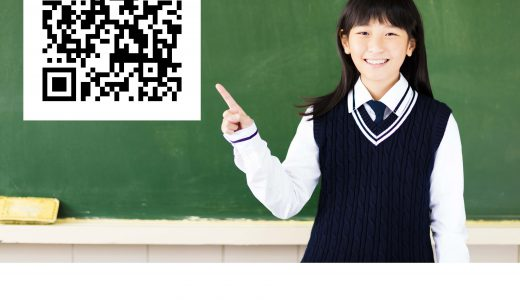 【紹介希望】KYOTO HUB 学校説明会・入試イベント検索サイト オープン